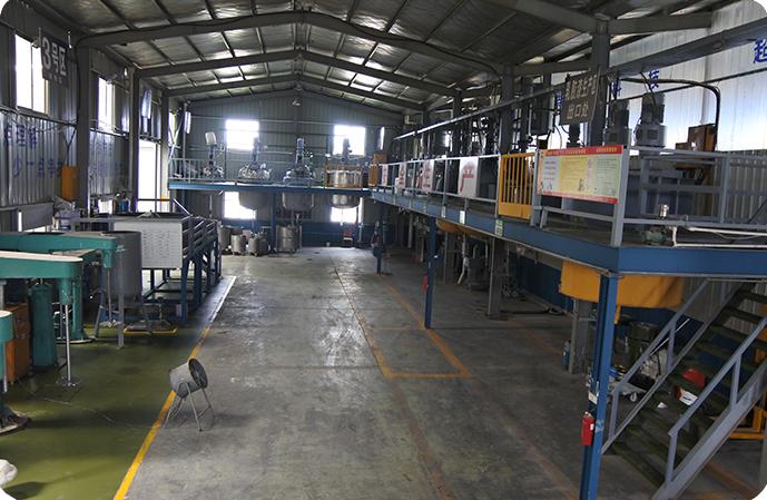 公司生产区